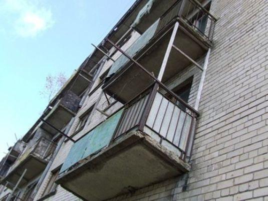 Image result for балкон многоэтажка