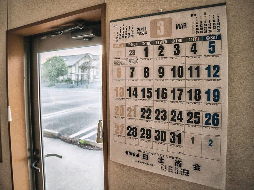 Человек-пробирается-в-Фукусиме-exlusion-зона-сегодня-24