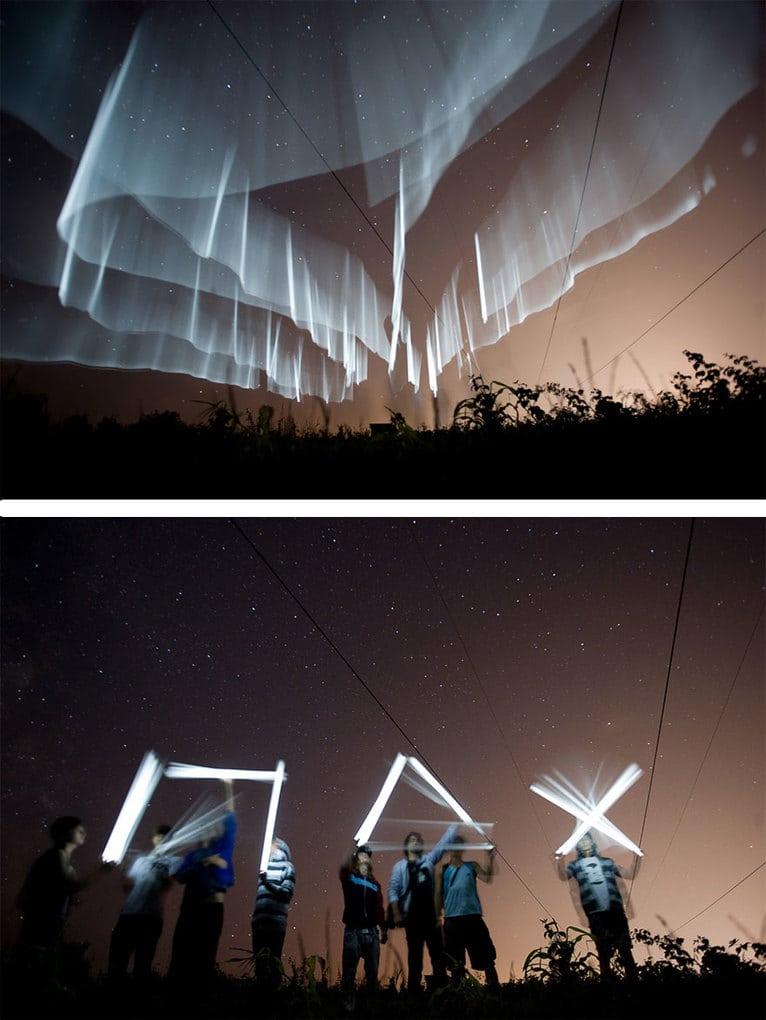 How Rare White Curtain Auroras Are Made