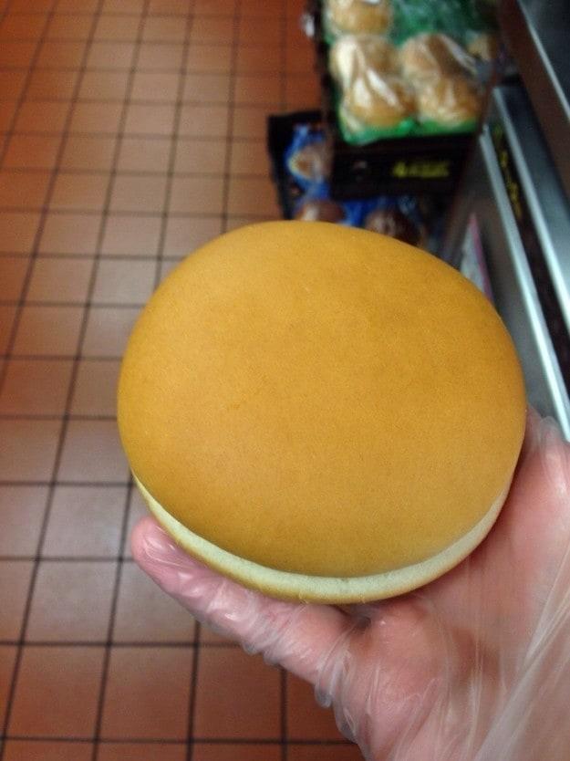This smooth bun:
