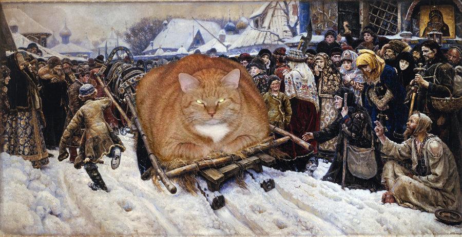 "<a href=""http://fatcatart.ru/2012/01/zimnee-nastroenie/"">Василий Суриков, Боярыня Морозова</a>"