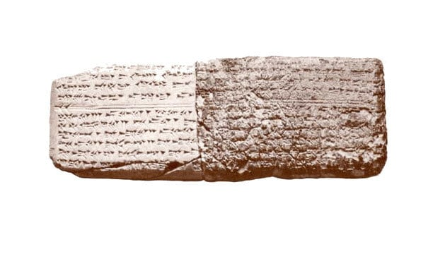 worlds-oldest-ordinary-things-14