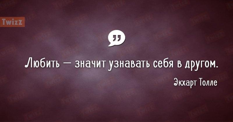 quotes14