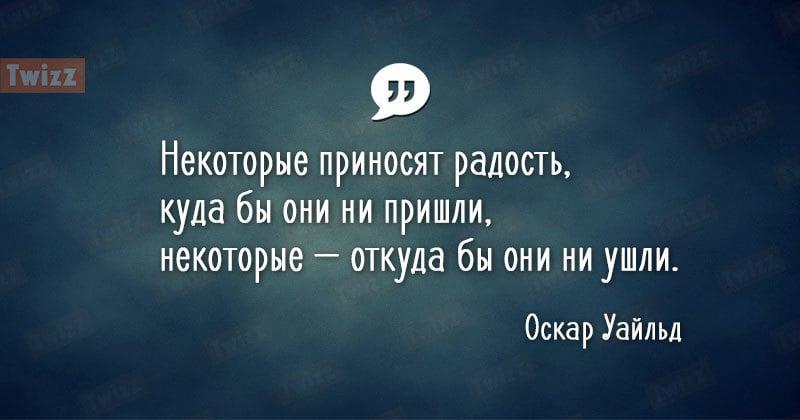 quotes15