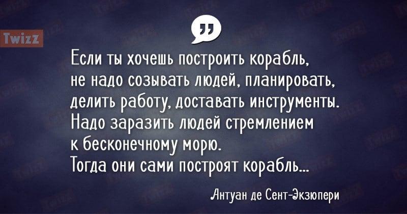quotes16
