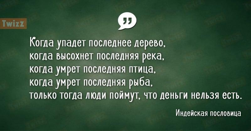 quotes17