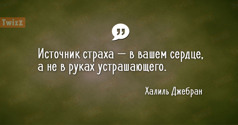 quotes18