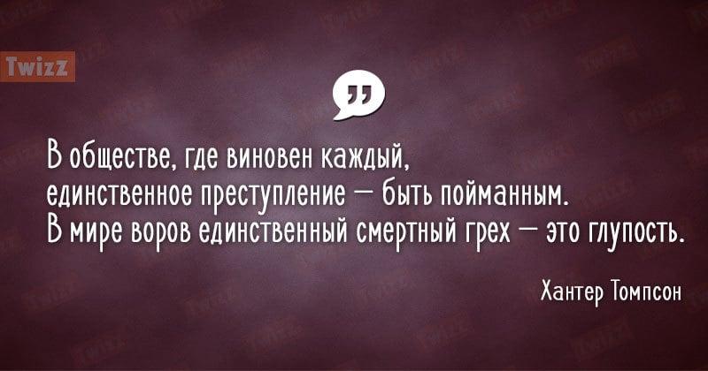 quotes20