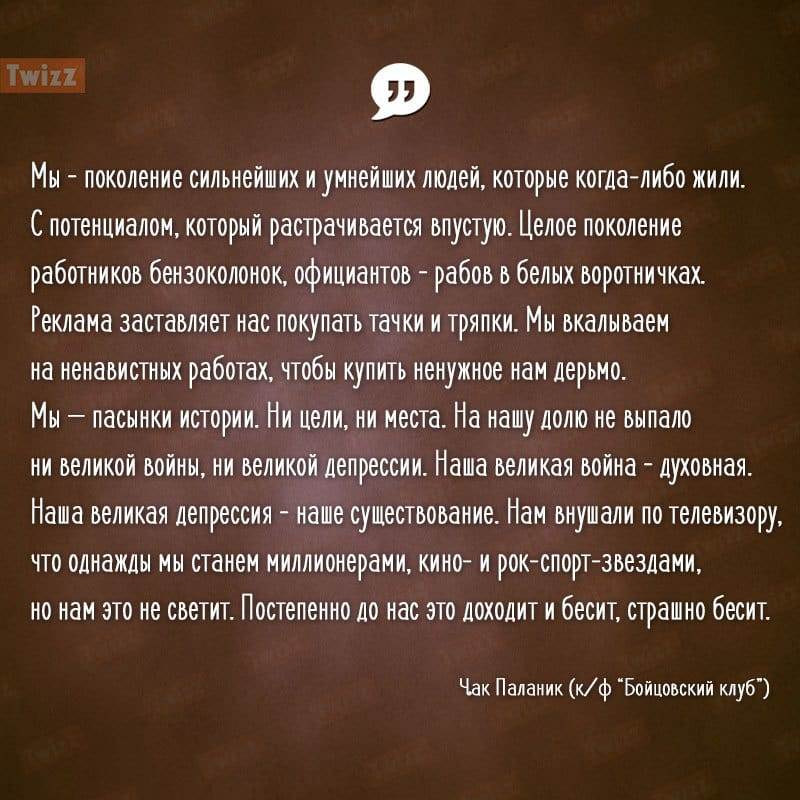 quotes25