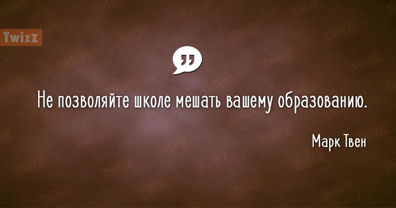 quotes8