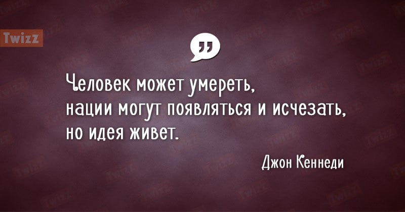 quotes9