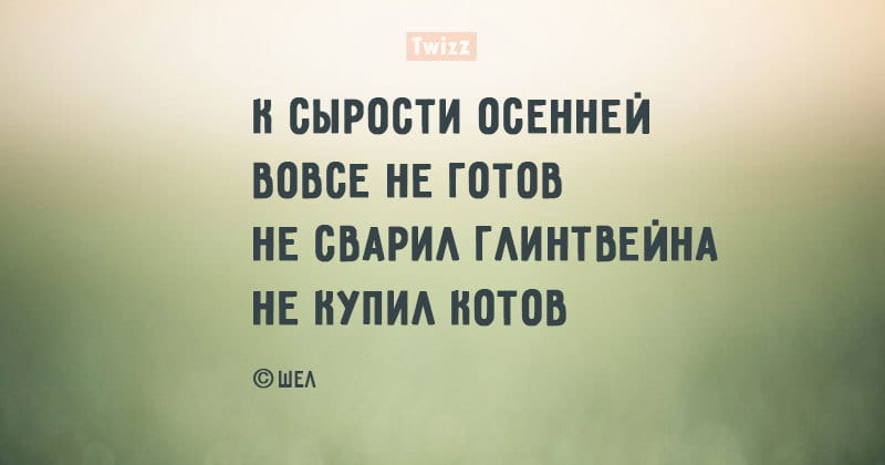 depresyashka1