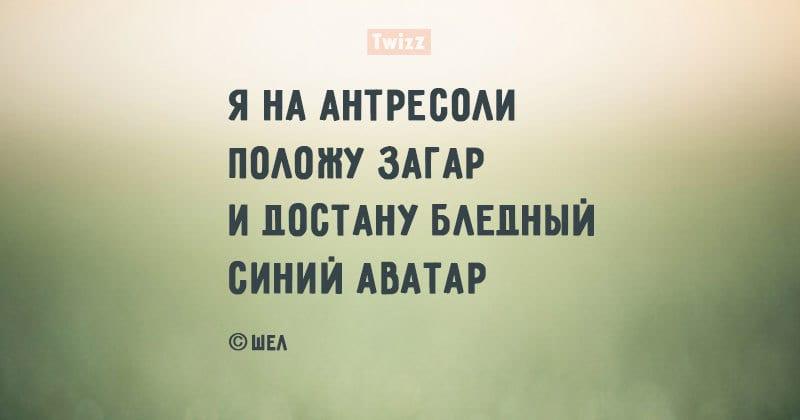 depresyashka13