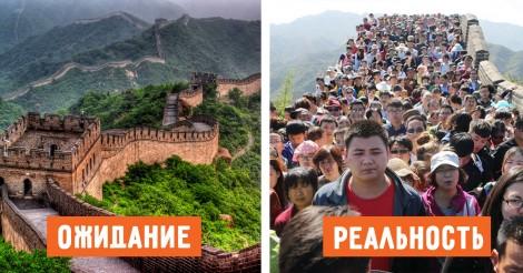 b0fb7__1-Great-Wall-of-China