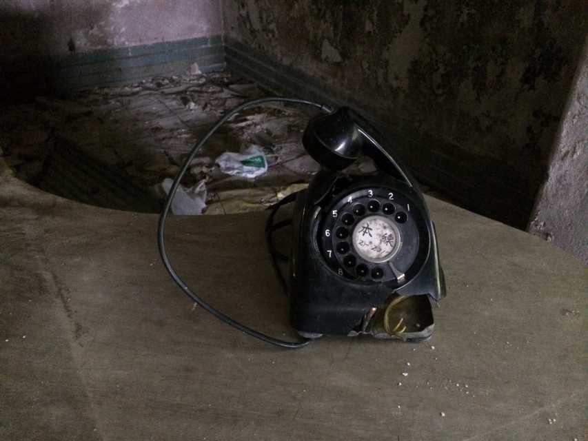 Abandoned telephone in the Maya Hotel, Kobe, Japan