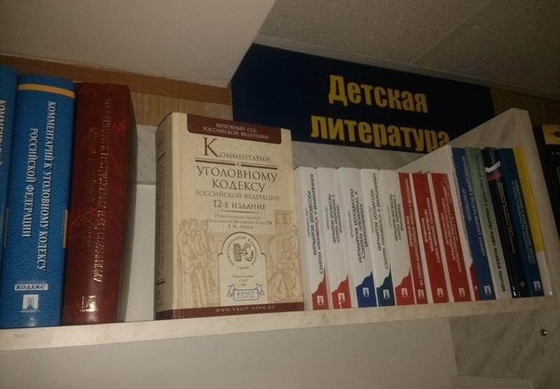 chto-mozhno-uvidet-v-knizhnom-magazine-20-foto-ot-pokupatelej_eccbc87e4b5ce2fe28308fd9f2a7baf3
