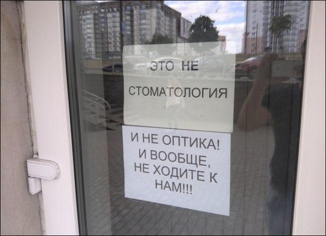 nadpisi-i-obyavleniya-28092015-021