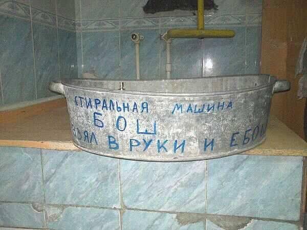 nadpisi-i-obyavleniya-28092015-037