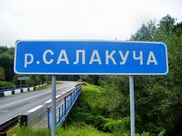 nazvaniya_gorodov_18