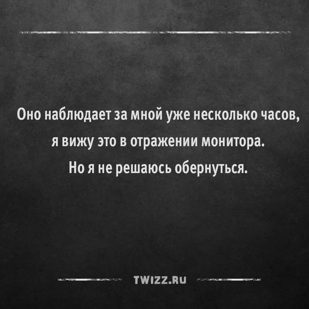 horror_16