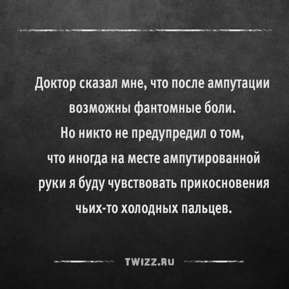http://twizz.ru/wp-content/uploads/2016/07/horror_5.jpg