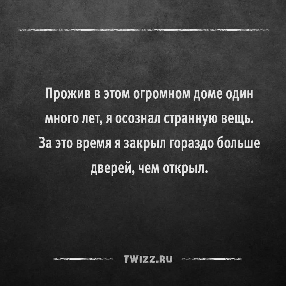 horror_7