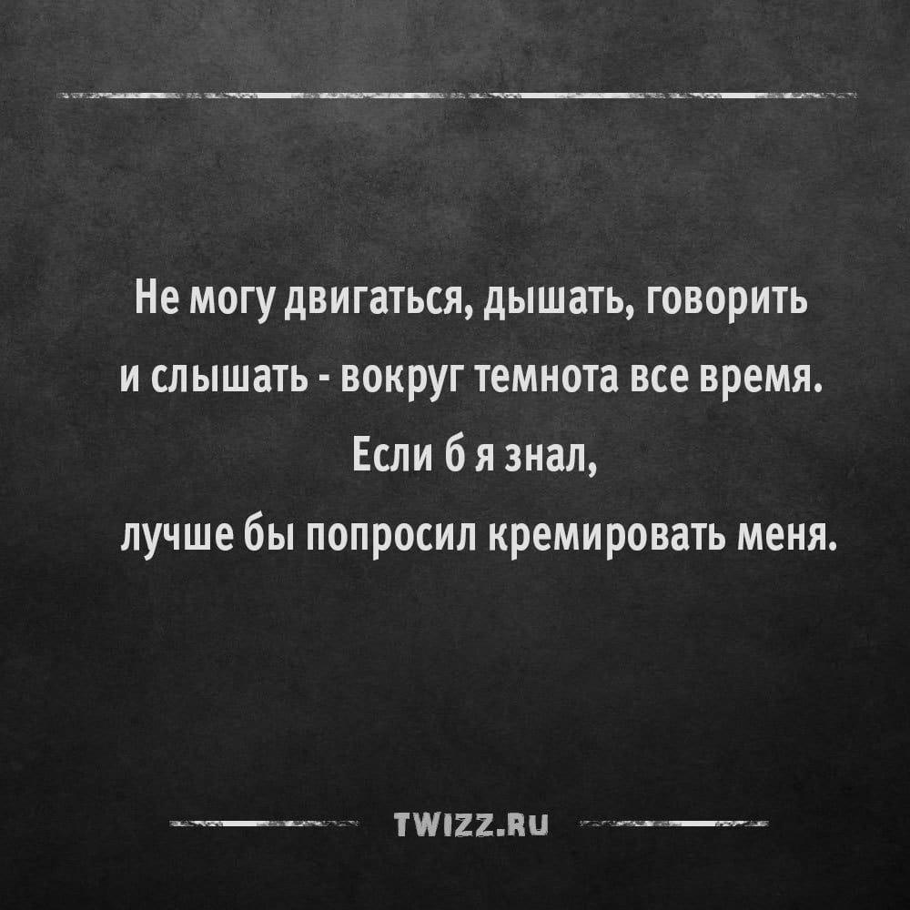 horror_8