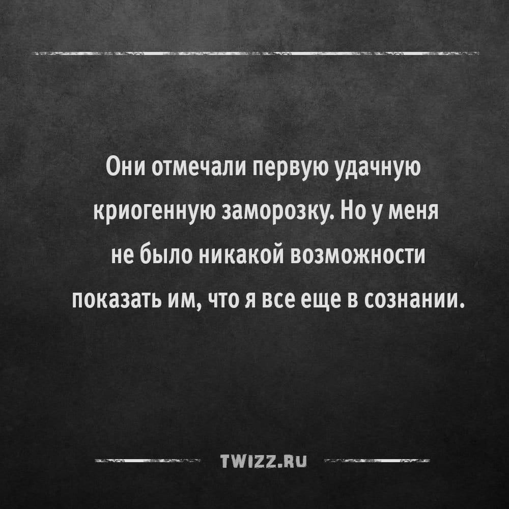 horror_9