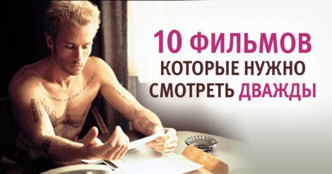 kinopoisk.ru-Memento-1101095