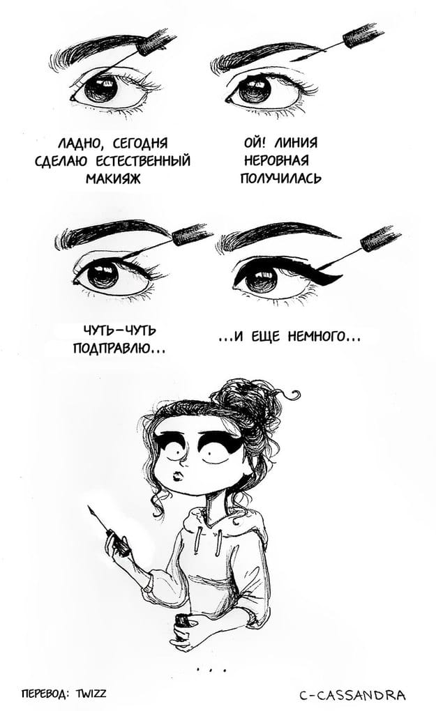 women-everyday-problems_8