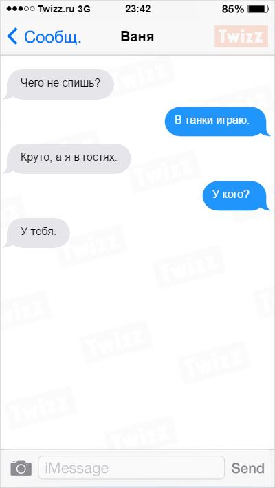 v-gostyax