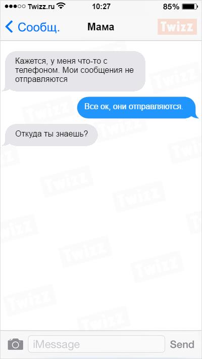 maminy-soobshheniya