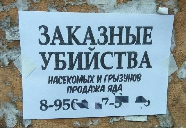 1478662716_7