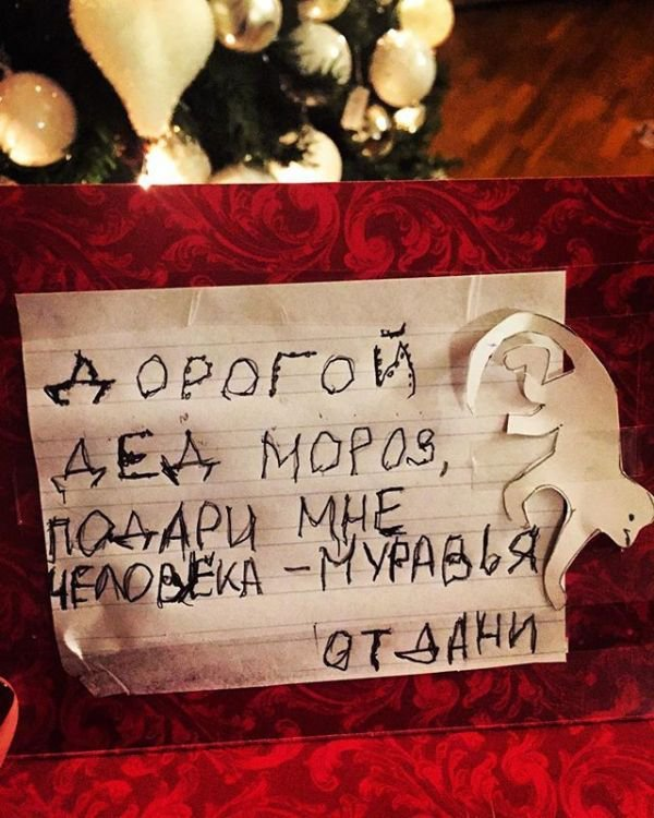 detishki_pishut_dedu_morozu_29_foto_17