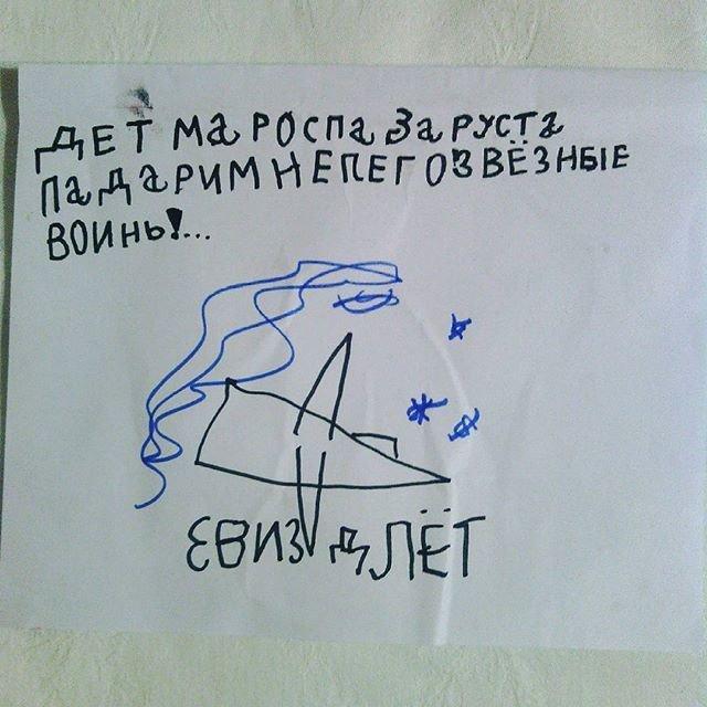 detishki_pishut_dedu_morozu_29_foto_27