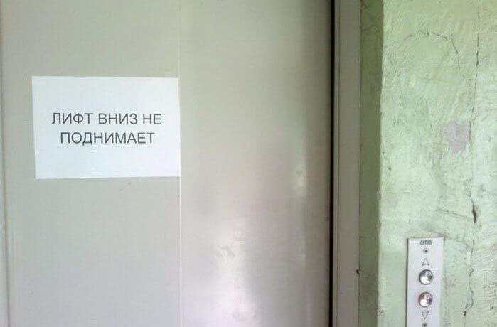 lift-11