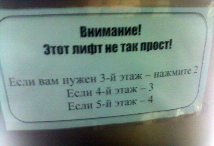 lift-17