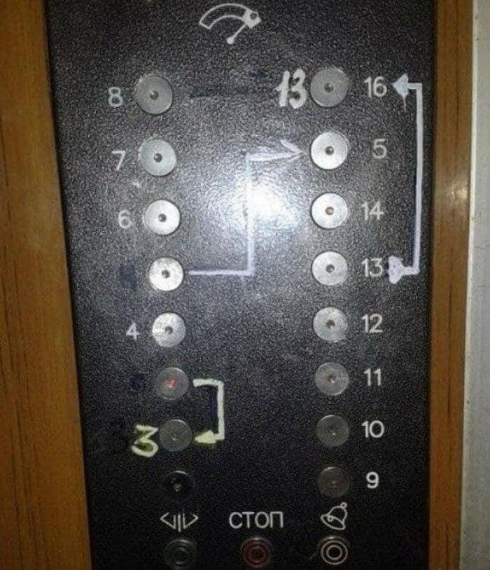 lift-20