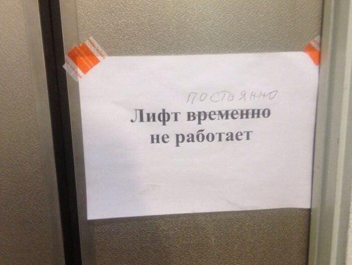 lift-3