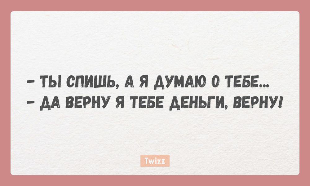 theend_17