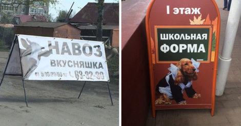 1479918780_obyavleniya-2