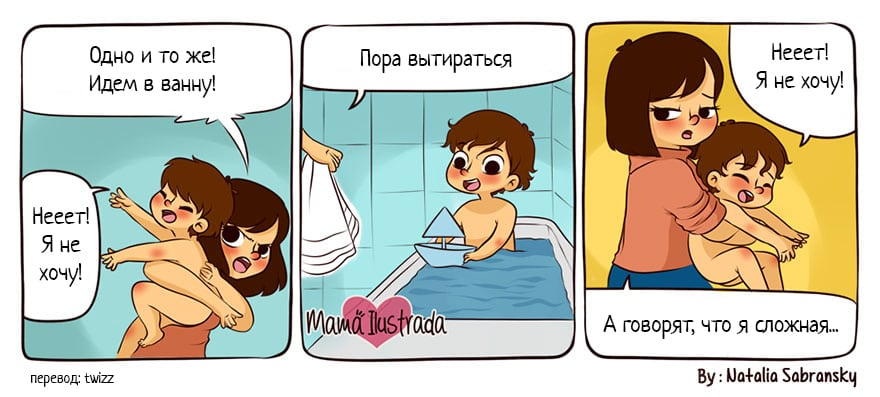 комикс где сын трахает мать № 653966 без смс