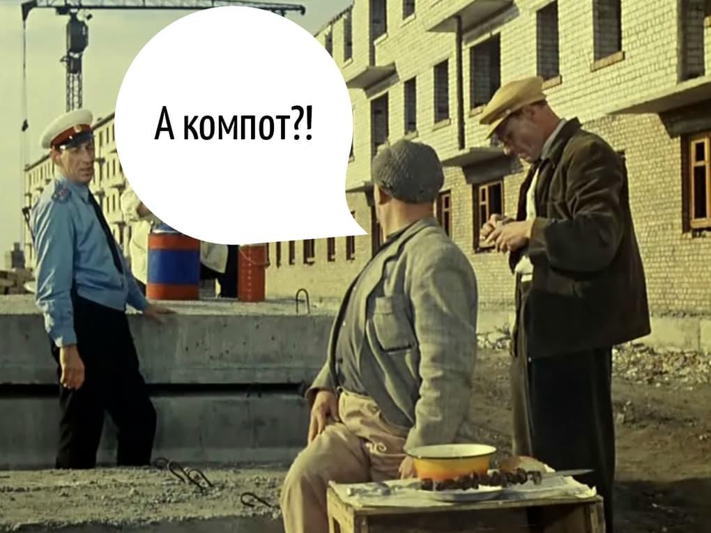 Крылатые фразы фильма операция ы