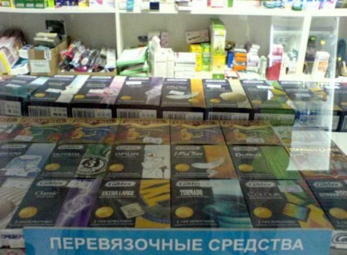 Перевязочные презервативы.