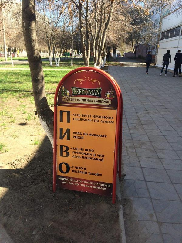 Встретил на улице Волгограда