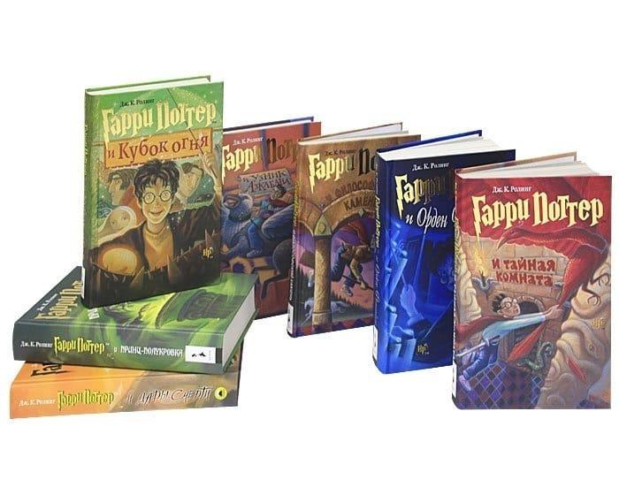 Image result for гарри поттер книга