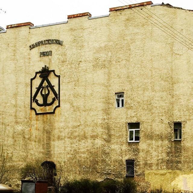 Архитектор психанул архитектура, дома