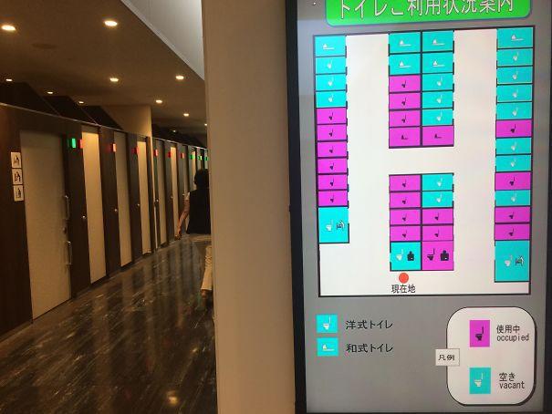 Этот туалет в Японии имеет систему занятых / свободных туалетов Информация