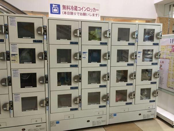 Этот торговый центр в Японии имеет бесплатные холодильные шкафы для ваших скоропортящихся продуктов, поэтому вы можете делать покупки после того, как получаете свои продукты