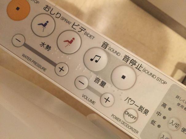 Японские туалеты часто имеют кнопку, которая воспроизводит белый шум / звуки воды, поэтому вы можете петь без других людей, слушая ваш бизнес